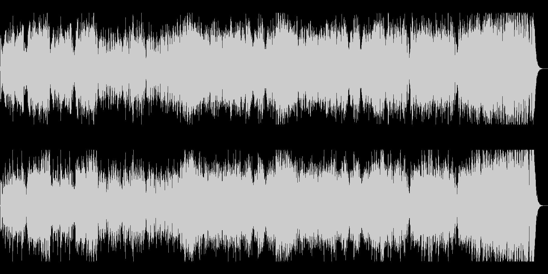壮大なオーケストラポップの未再生の波形