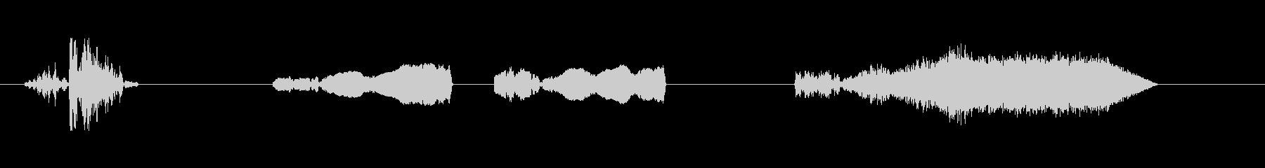 爆発、シューという音の未再生の波形