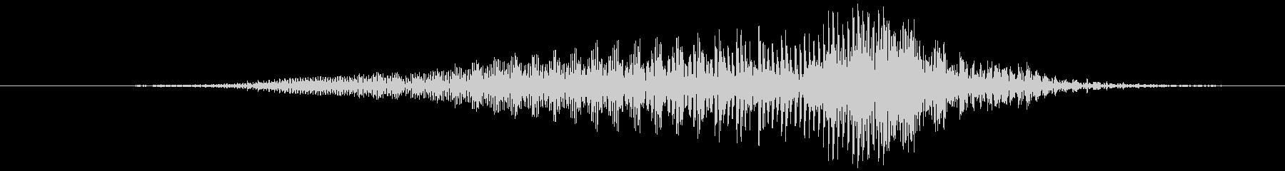 鳴き声 男性のアタック06の未再生の波形