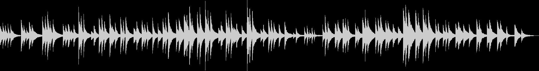 変わらない風景(ピアノ・バラード)の未再生の波形