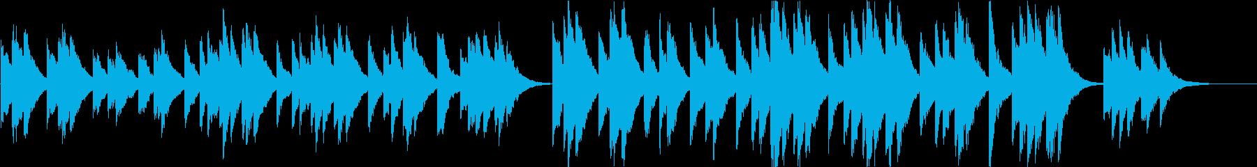 時報・チャイム風の名曲のメロディ・13の再生済みの波形