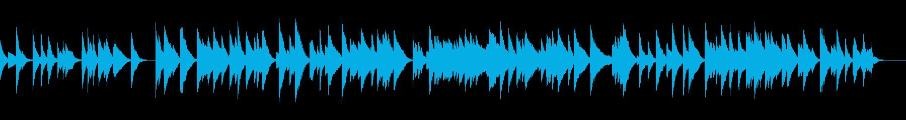ゆったりとしたジャズピアノソロの再生済みの波形