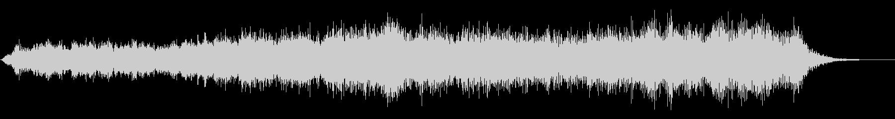 ヌァーーン(怪しい雰囲気の音)の未再生の波形