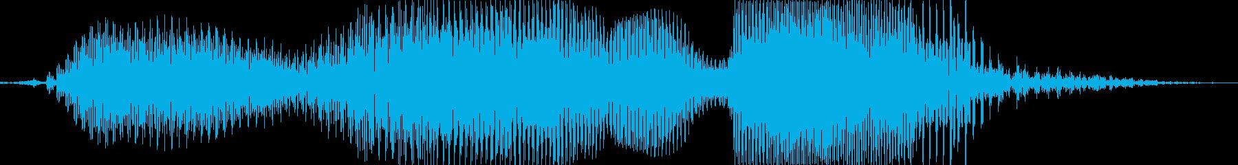ウィンド!の再生済みの波形