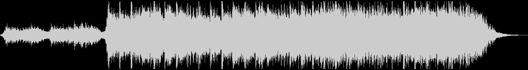 現代的 交響曲 エレクトロ 未来 ...の未再生の波形