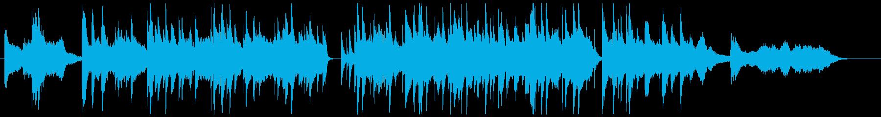 しっとりメロウなジャズバラードの再生済みの波形