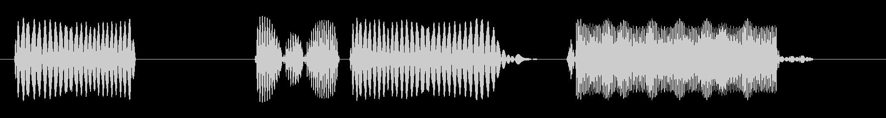 プヨン (柔らかい効果音)の未再生の波形