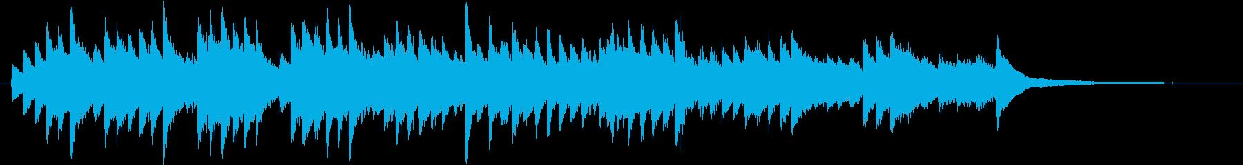 美しい旋律を優しく奏でた秋ピアノジングルの再生済みの波形