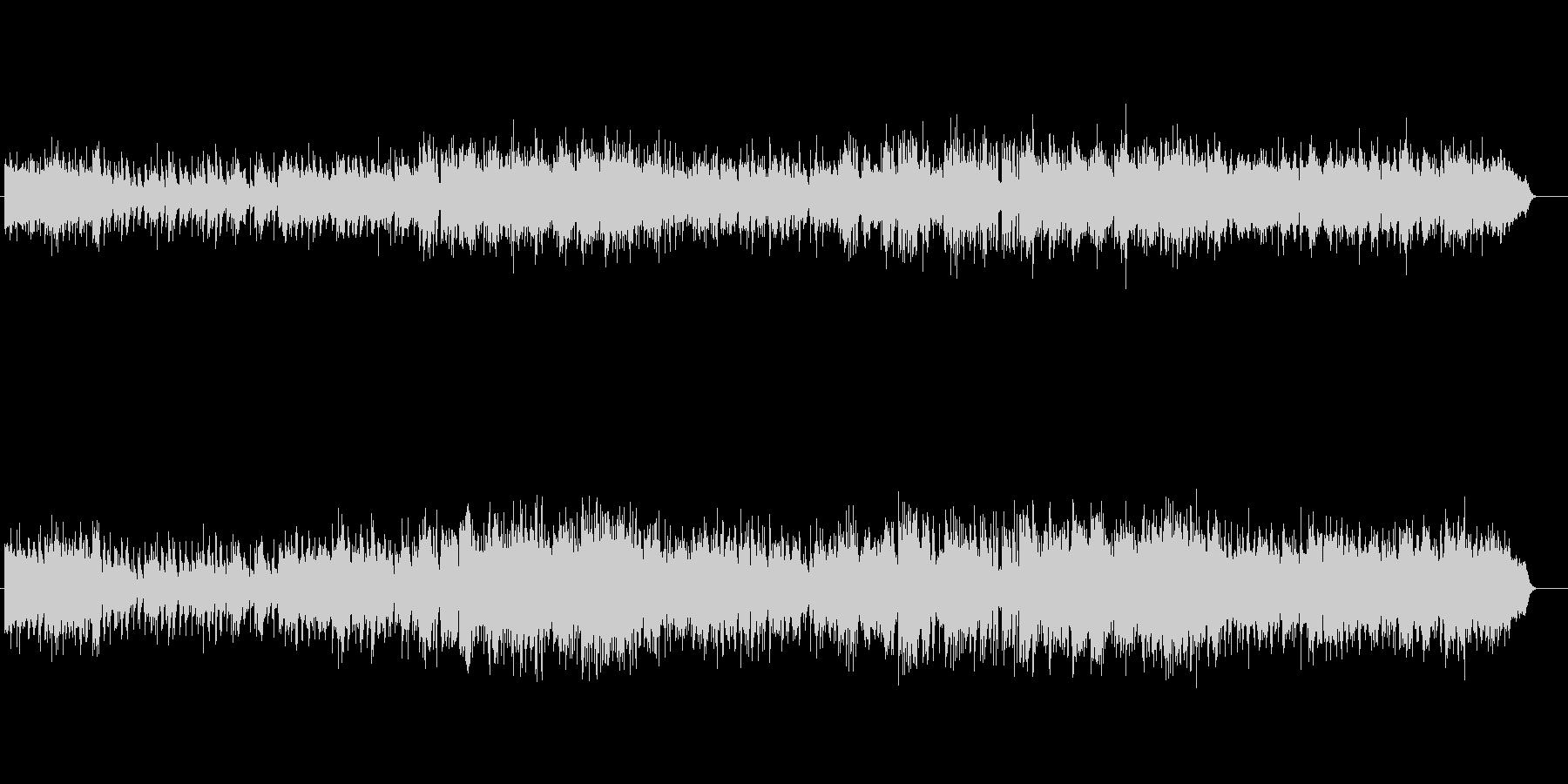 ボサノバ風軽いタッチのゴージャスなピアノの未再生の波形