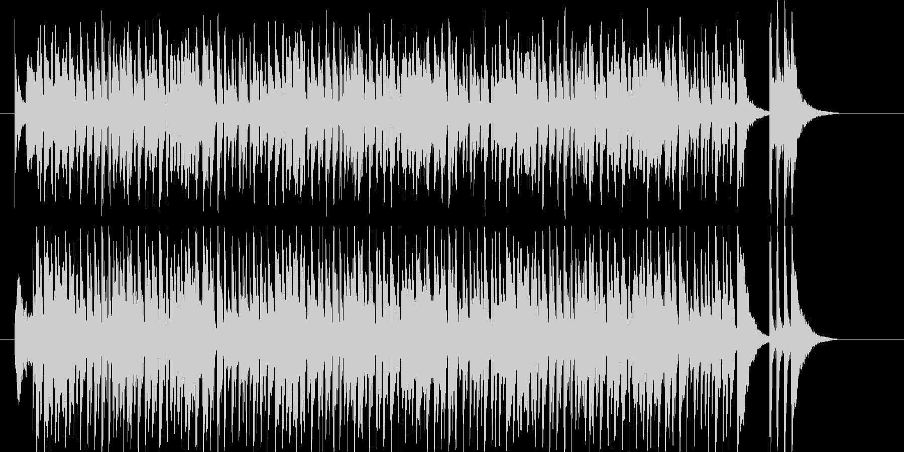 耳馴染みのいいクールなハウスの未再生の波形