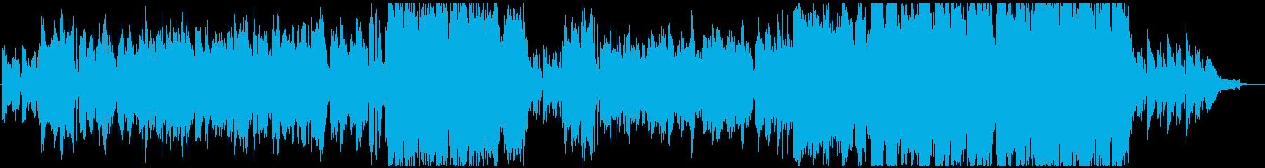 和楽器生演奏による奇譚的楽曲の再生済みの波形