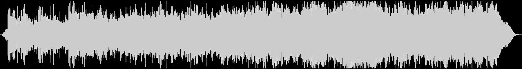 現代の交響曲 広い 壮大 ワイルド...の未再生の波形
