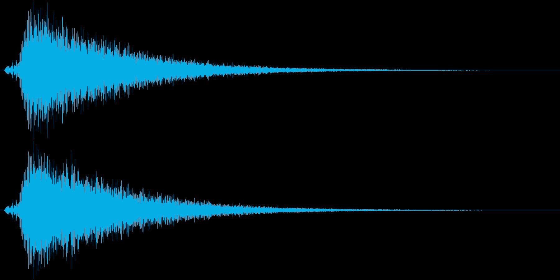カットイン/バーン!/ロゴ/低いの再生済みの波形