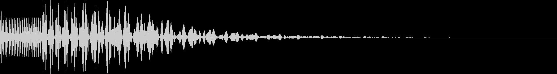 【ドスン】衝撃音/ファミコン/レトロの未再生の波形