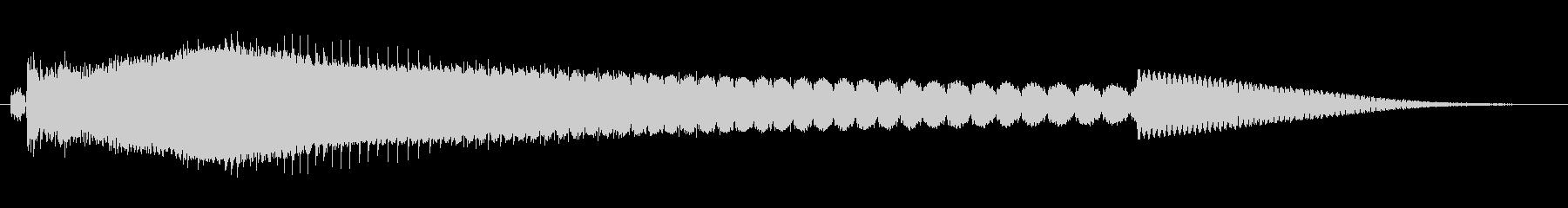 ロングサイバートーンスイープオフ3の未再生の波形
