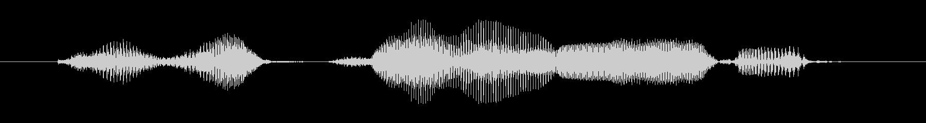 続きを見るの未再生の波形