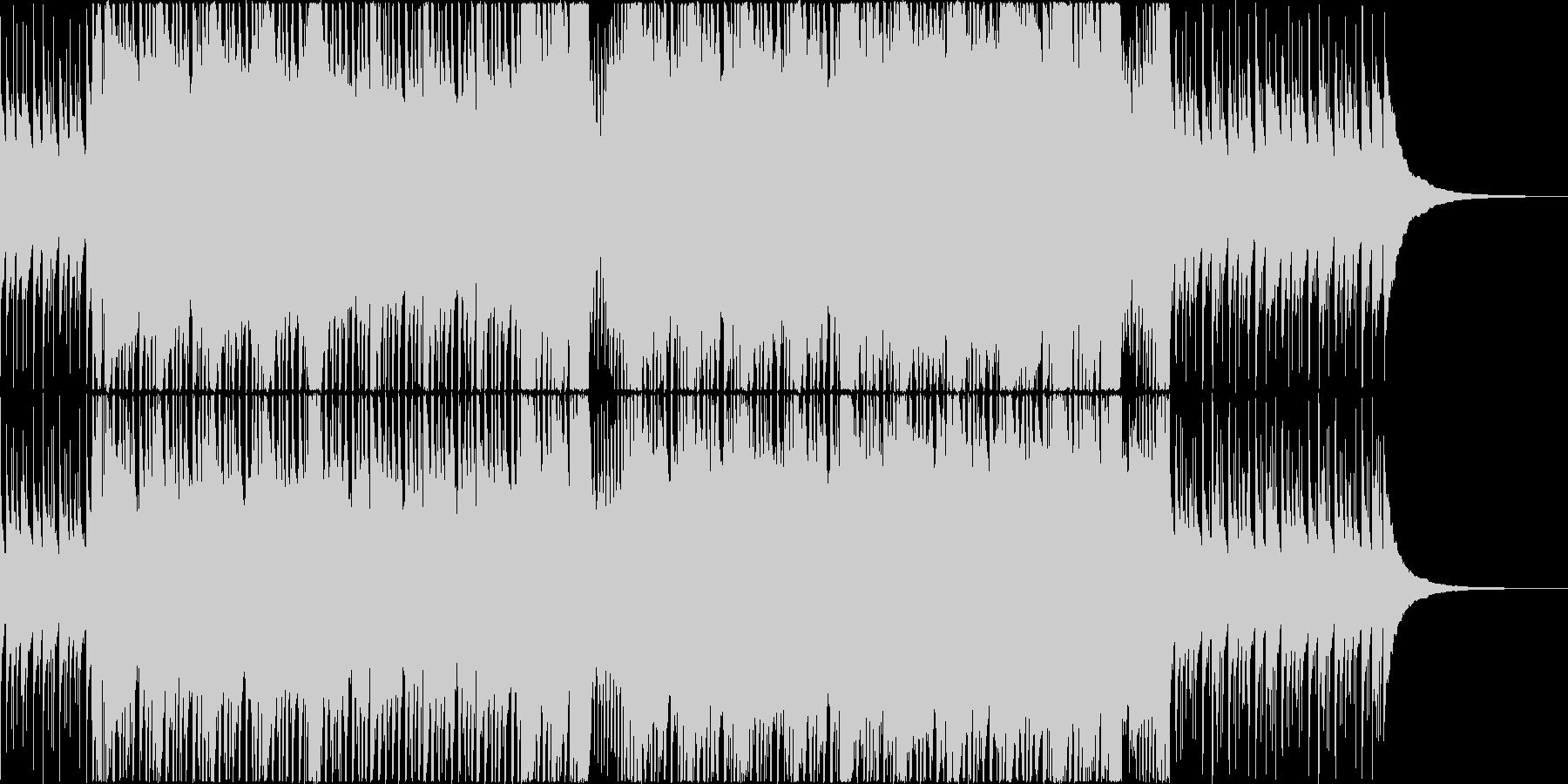 グランジ+スタジアム感なロックの未再生の波形