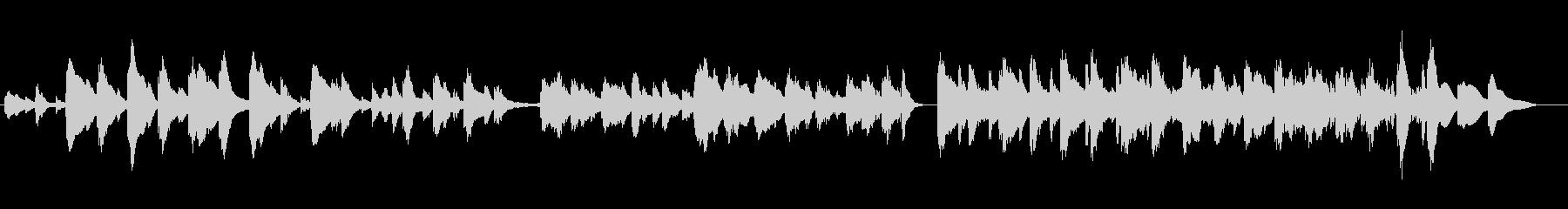 ハープのクラシック風の華麗な曲の未再生の波形