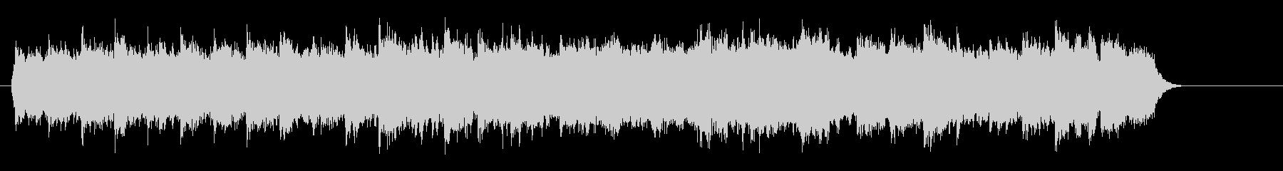 簡素なピアノ・クラシック風の未再生の波形