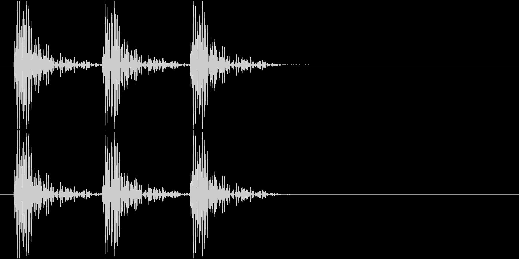 ドンドンドン(ノック音、叩く、早い)の未再生の波形