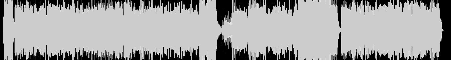 エレキギター炸裂のスピード感あるロックの未再生の波形