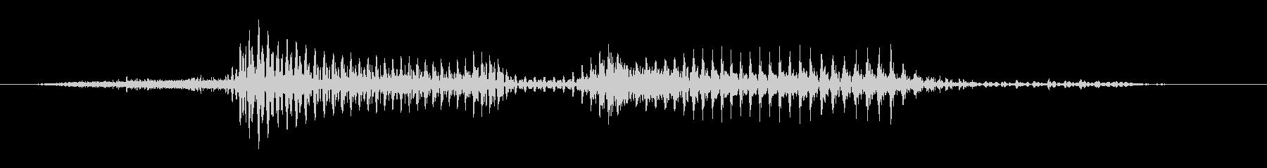 「5 AM」英語発音の未再生の波形