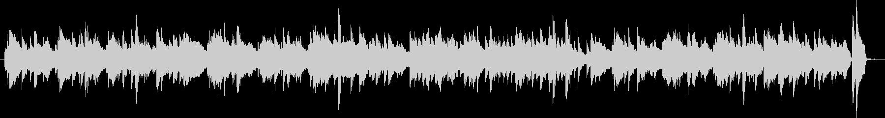 ピアノソロのワルツ・ヨーロッパの民謡ぽいの未再生の波形