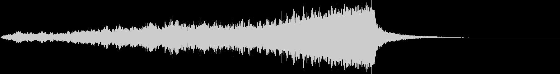 CINEMATIC RISER_34の未再生の波形