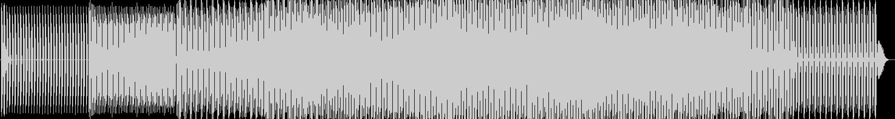 グラマー。プログレッシブハウスの未再生の波形