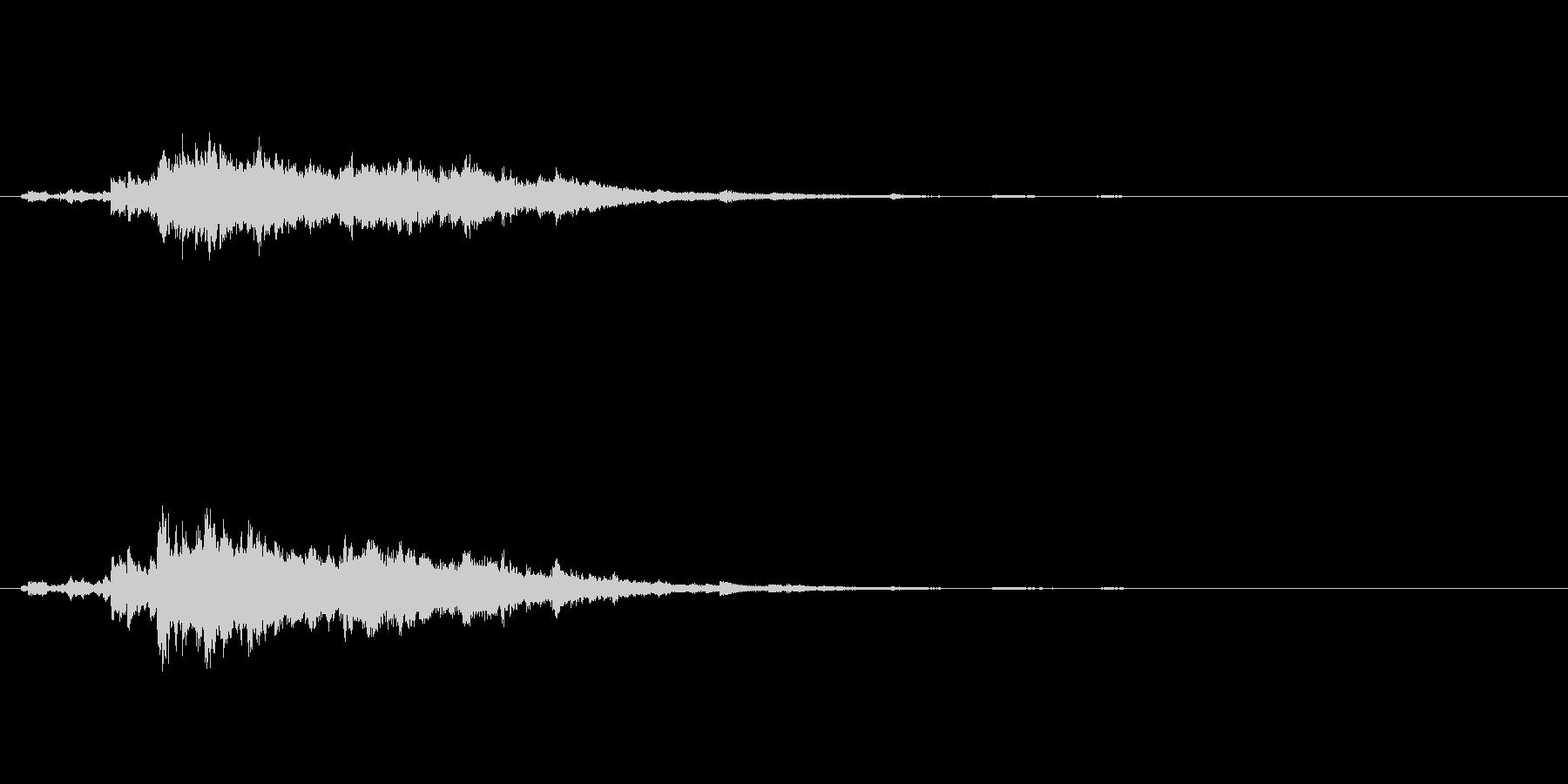 シャラシャラーの未再生の波形
