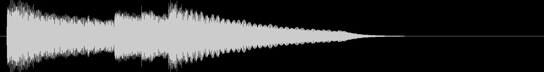 ジングル/お風呂が沸いた/完成/前進の未再生の波形