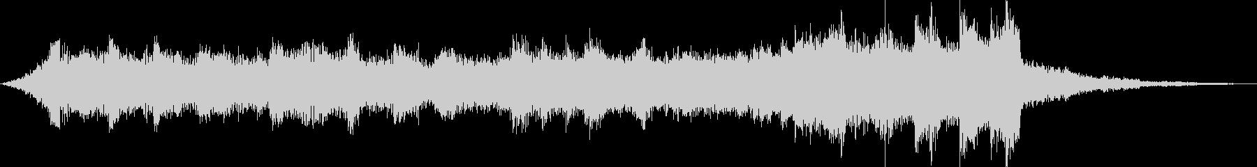 チルアウト雄大なトロピカルハウスfの未再生の波形