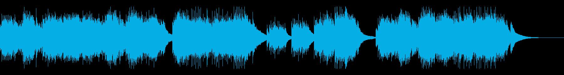 恋愛系BGM大人っぽく切ないピアノソロの再生済みの波形