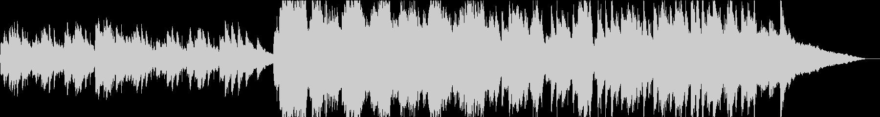 【生演奏】流れるフレーズのピアノバラードの未再生の波形