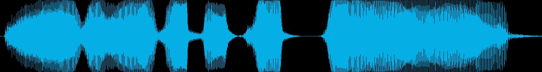 エラーが発生しましたの再生済みの波形