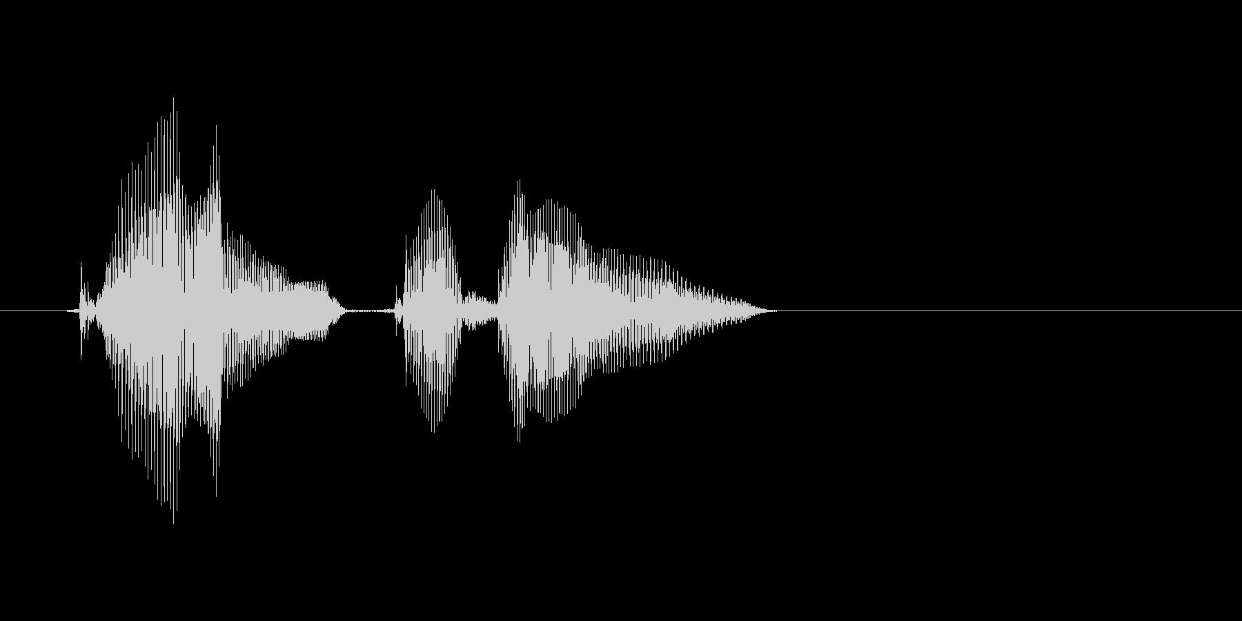 カウントダウンの未再生の波形