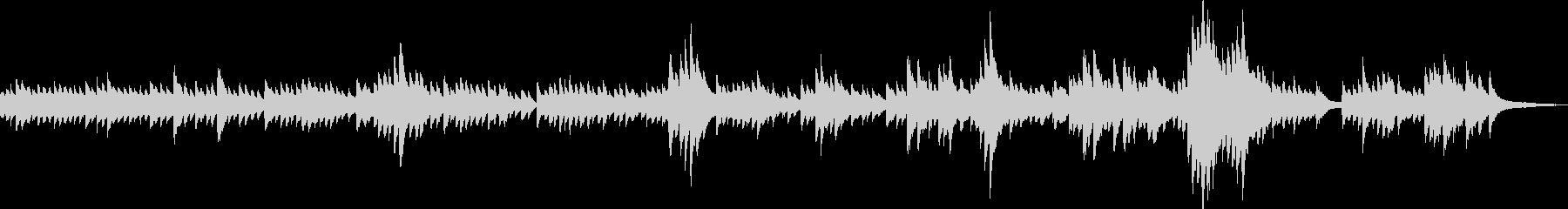 安らぎ(ピアノソロ・安心感・優しい)の未再生の波形