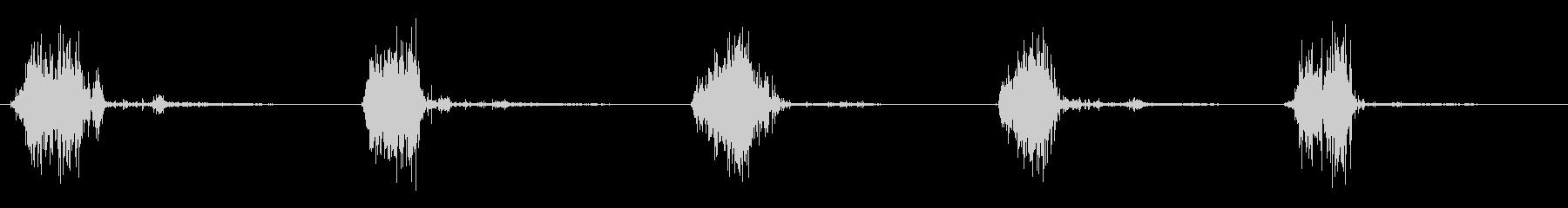 ザッザッザッ(複数回)の未再生の波形