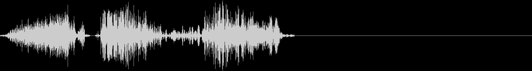 シュブシュッ(斬撃・ナイフ・小刀・太刀)の未再生の波形