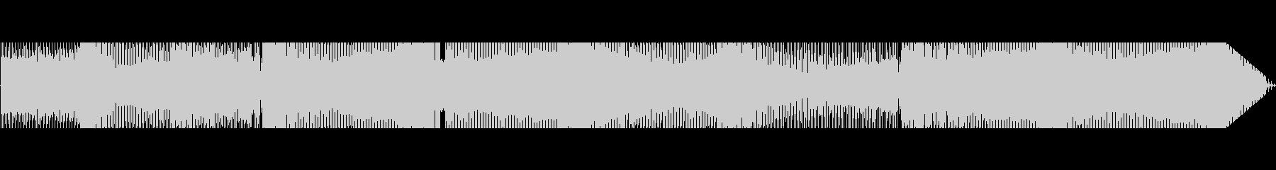pop調で可愛らしいEDMの未再生の波形