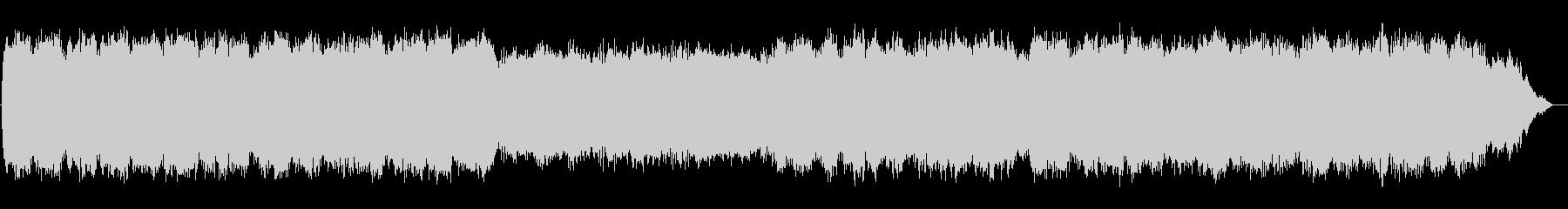 Lyrical flute melody's unreproduced waveform