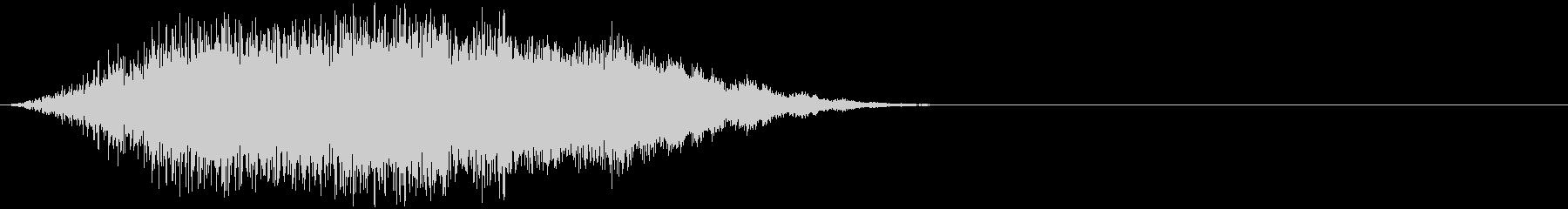 回復音レベルアップギュインキュインの未再生の波形