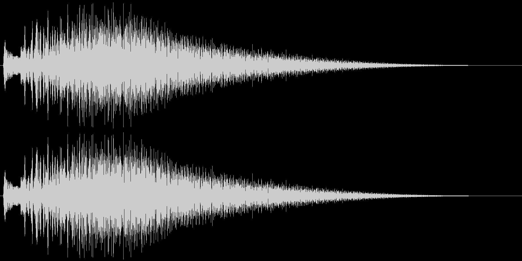 キラキラ...。輝く・変身する音Aの未再生の波形
