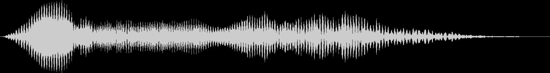 【生録音】カーッというカラスの鳴き声の未再生の波形