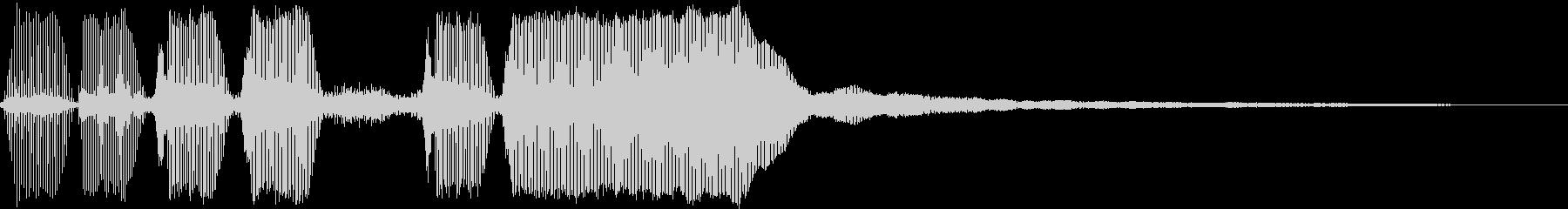 ラッパのファンファーレ(生演奏)の未再生の波形