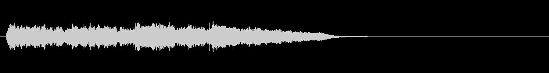 ジングル(クラシック調)の未再生の波形
