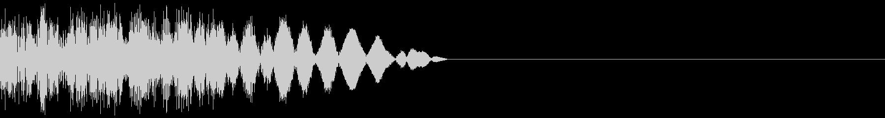 ガキィーン(ボタン・レバー・打撃音)の未再生の波形