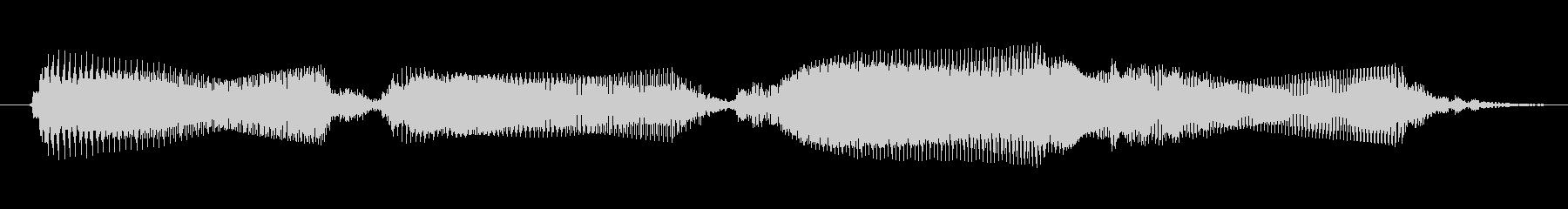 リモート制御ドローン:オンまたはオフの未再生の波形