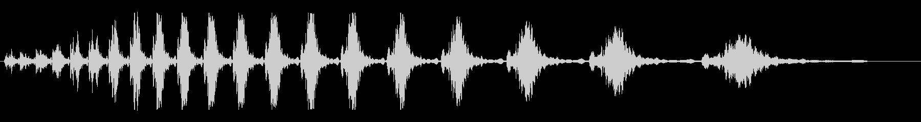 ブルブルシュッシュッシュの未再生の波形