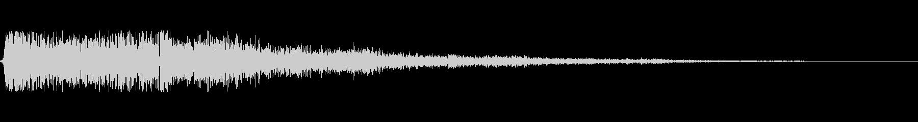 シャヒーン(気付き 気配 決定)の未再生の波形